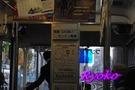 阪堺電車車内
