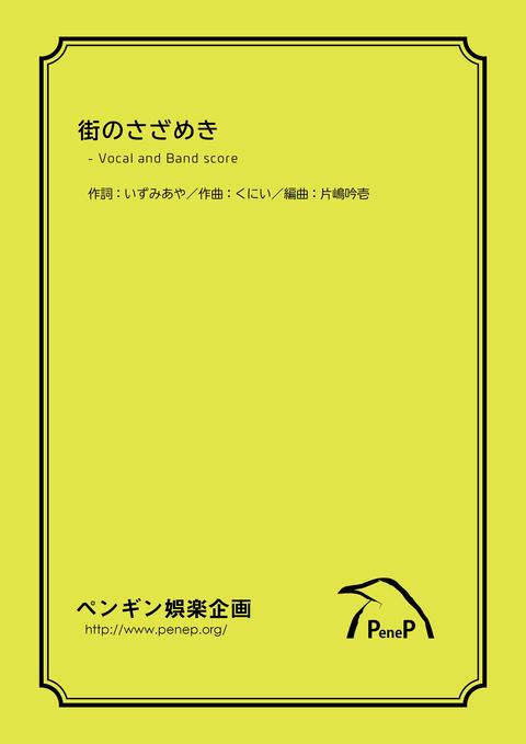 20180428_kunii_hyoushi
