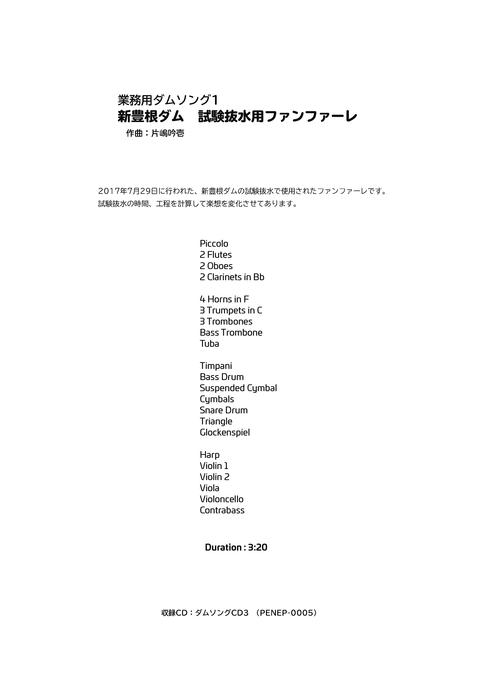 20180428_shintoyone_100_ページ_02