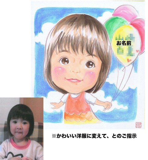 430yama_photo