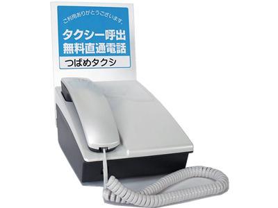 newwhitephone.jpg