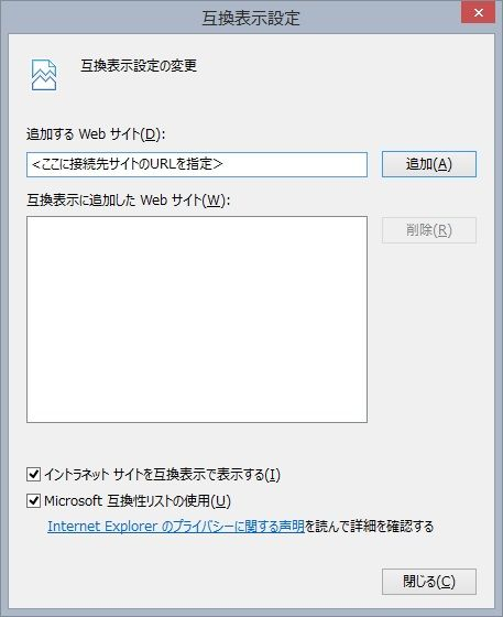 F5 vpn and ie11