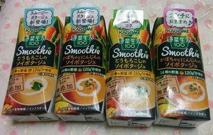 1本48円で購入:ポタージュスープ 【ポイントタウン×レシポ】