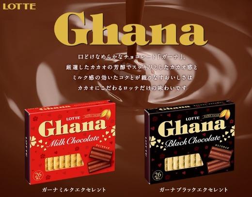 ガーナチョコレート実質無料☆  ポイントタウン×テンタメ