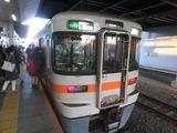 CIMG0593v3