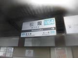 CIMG0539v2