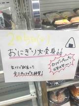 IMG_7334