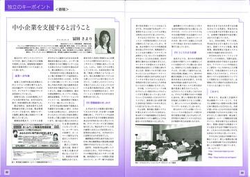 架け橋201303