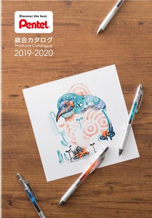 catalog_2019-2020