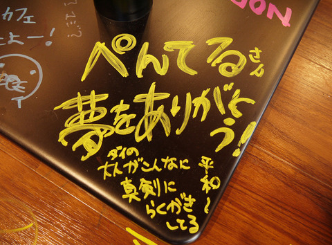 GINZA_RakugakiBar_025