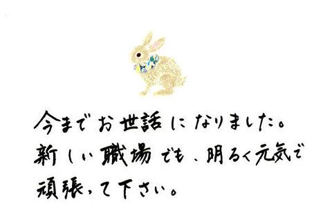 20151113_17