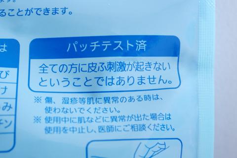 20140713_kyodo016