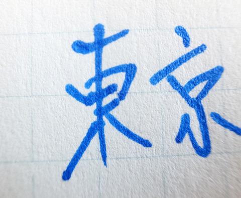 energel_blog_07