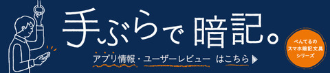ankibung_banner