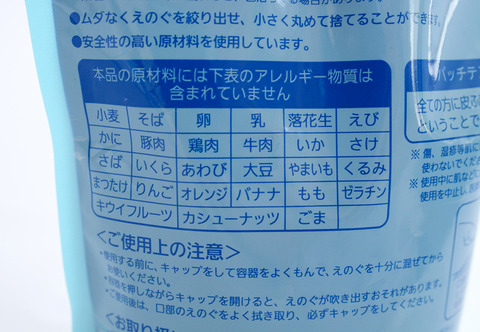 20140713_kyodo015