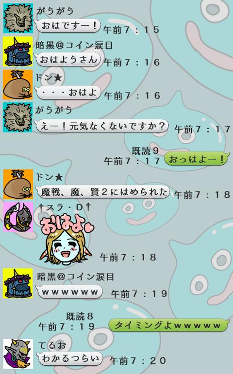 boss_line
