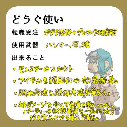 c_item