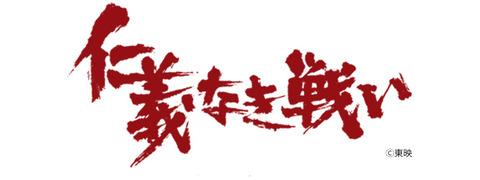 jingi_logo670_251