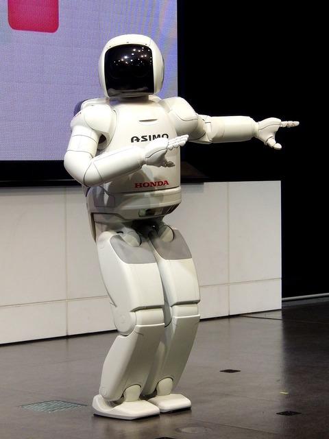 1200px-ASIMO_2nd-gen_model_dancing