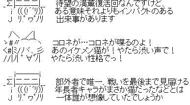 『ふたりはプリキュア Splash Star』第42話