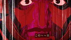 『機動戦士ガンダムAGE』第46話