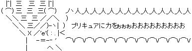 映画『スマイルプリキュア! 絵本の中はみんなチグハグ!』 感想スレ