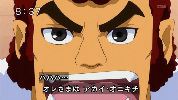 『スマイルプリキュア!』第37話
