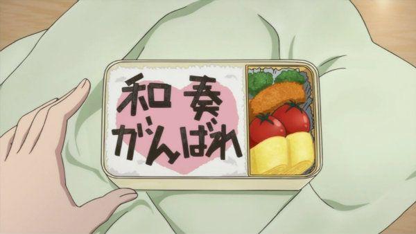 『TARI TARI』第13話