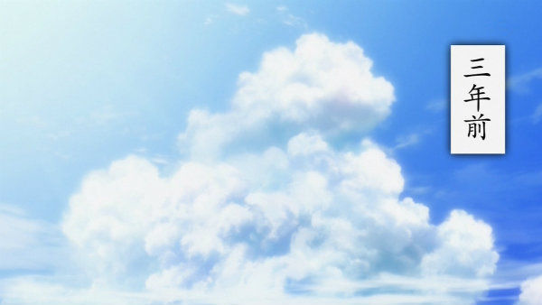 『咲-Saki- 阿知賀編』第12話