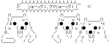 『ユリ熊嵐』第8話