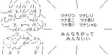 『スイートプリキュア』第8話