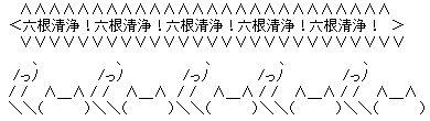 『甲鉄城のカバネリ』第4話