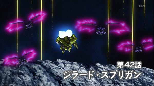 『機動戦士ガンダムAGE』第42話