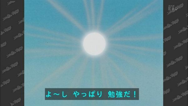 『ふしぎの海のナディア』第28話