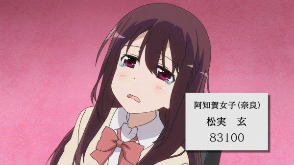 『咲-Saki- 阿知賀編』第10話
