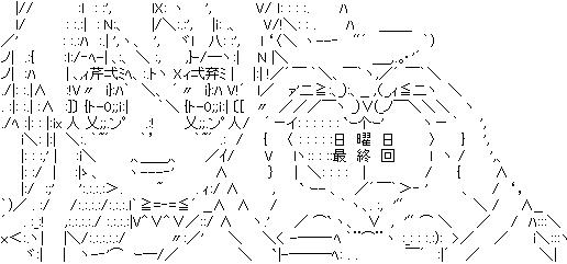 『ドキドキ!プリキュア』第49話