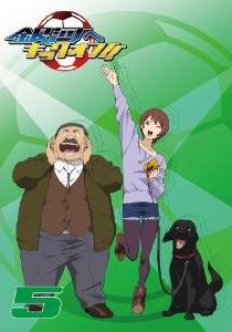 5 [DVD]