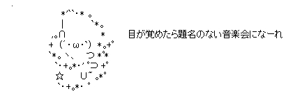 『ドキドキ!プリキュア』第46話