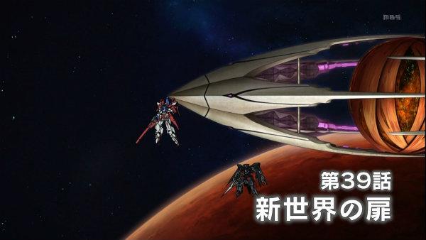 『機動戦士ガンダムAGE』第39話