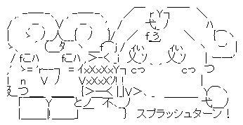『ふたりはプリキュア Splash Star』第30話