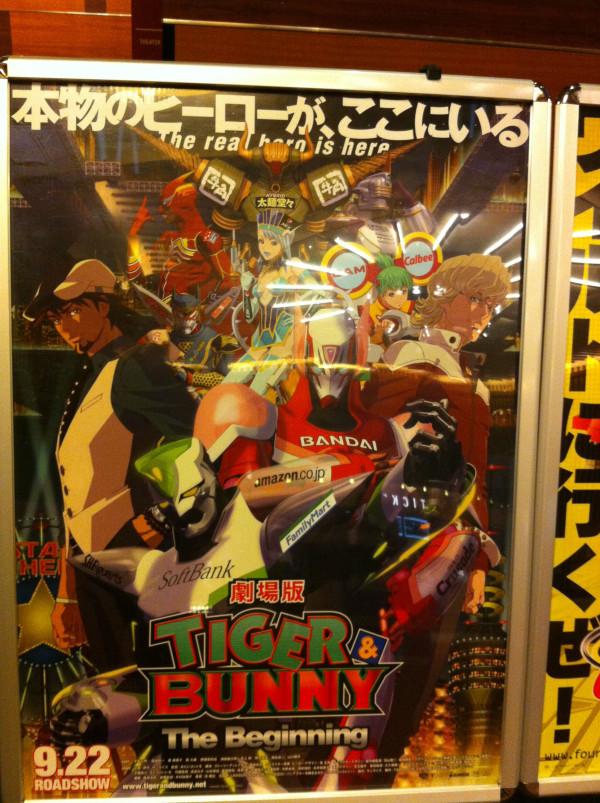 劇場版『TIGER & BUNNY』 ポスターの牛角さんがまさに堂々www