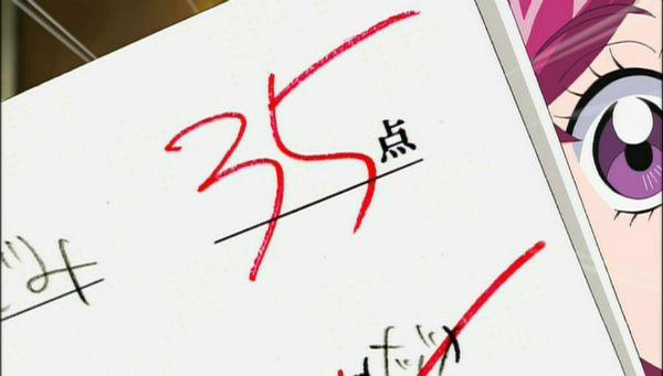 『Yes!プリキュア5』第11話