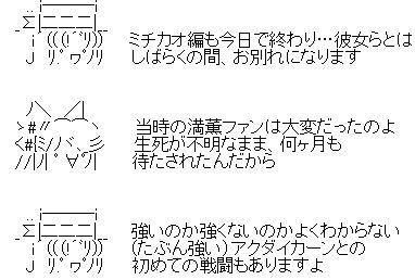 『ふたりはプリキュア Splash Star』第23話