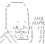 『ムシブギョー』第15話