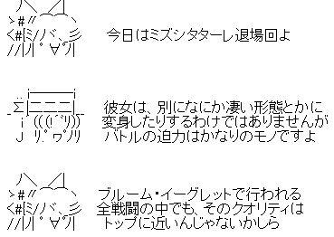 『ふたりはプリキュア Splash Star』第32話