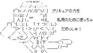 『フレッシュプリキュア!』第18話