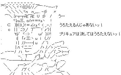 『ドキドキ!プリキュア』第39話