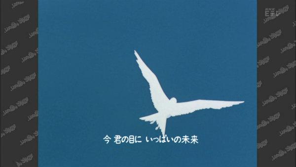 『ふしぎの海のナディア』第1話