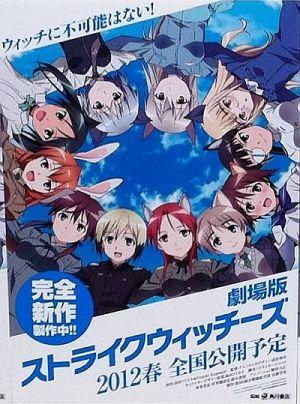劇場版『ストライクウィッチーズ』2012年春全国公開予定。