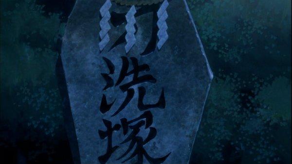 『夏目友人帳 肆』第9話